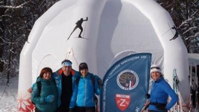 Mistrzostwa Polski Instruktorów i Trenerów SITN PZN  w biegu narciarskim